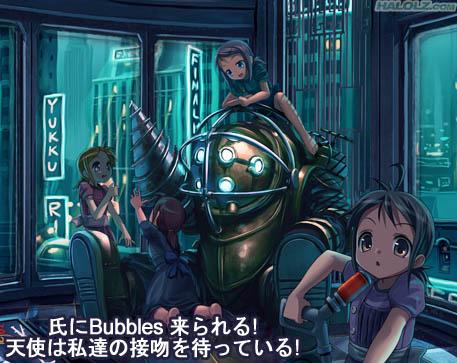 氏にBubbles 来られる!