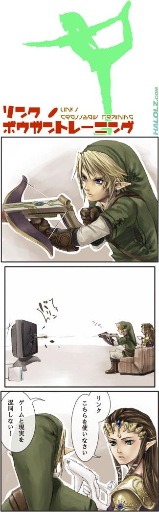 LINK'S CROSSBOW TRAINING (Comic)
