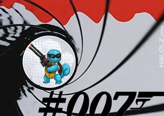 Bulbasaur may be #001, but Squirtle is #007